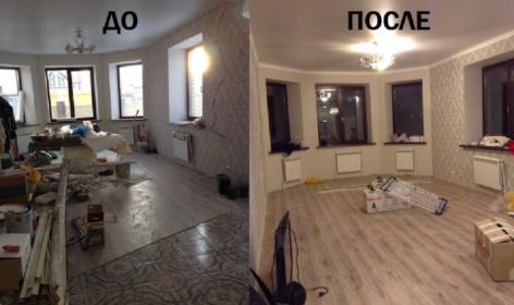 Ремонт квартир до после