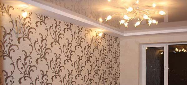 Натяжной потолок до обоев или после?